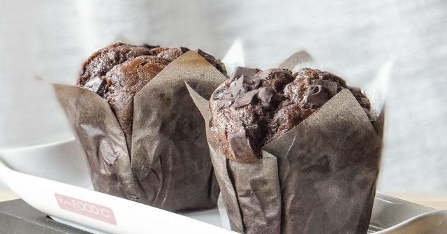 Muffin di cioccolato con cuore fondente