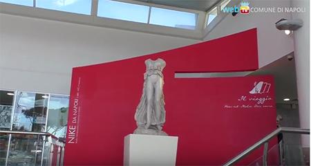 Aeroporto Archeologico di Napoli