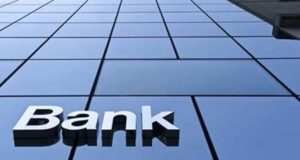 Condono Bancario