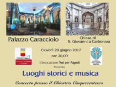 Luoghi Storici e Musica: Palazzo Caracciolo Chiostro del '500