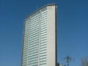 Palazzo Pirelli Milano