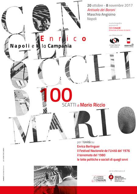 'Con gli occhi di Mario. Con Enrico, Napoli e la Campania'