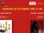 'I Corti della Formica' XII edizione, IV serata