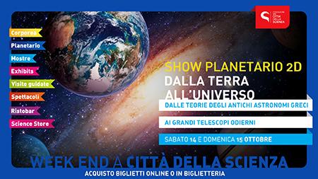Show planetario 2D