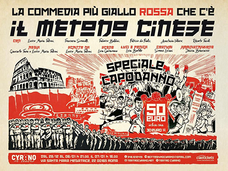 'Il metodo cinese'