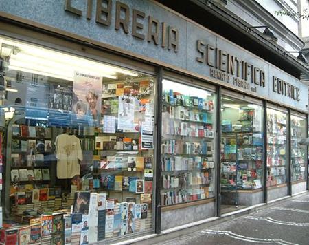 Libreria Pisanti, Napoli