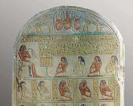 Stele di Horhernakht, figlio di Khety, Museo Egizio di Torino