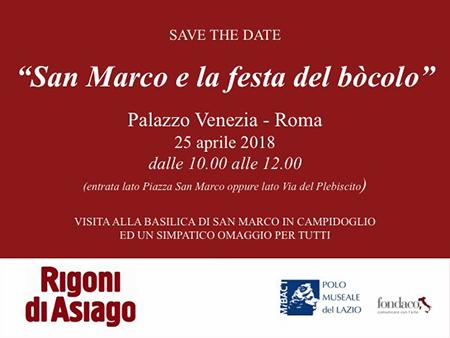 San Marco e la Festa del bòcolo