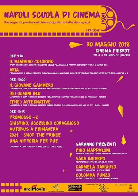 Napoli scuola di cinema 2018
