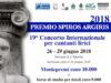 Premio Spiros Argiris 2018