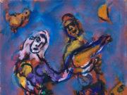 Marc Chagall 'Musicien et danseuse'