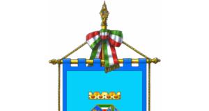 Gonfalone Regione Lazio