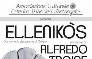 'Ellenikòs' di Alfredo Troise