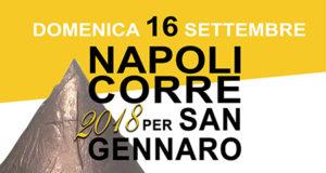 Napoli Corre per San Gennaro 2018