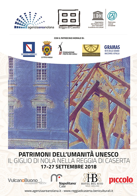 Patrimoni dell'umanità UNESCO - Il Giglio di Nola (NA) nella Reggia di Caserta