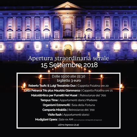 Reggia di Caserta apertura straordinaria 15 settembre