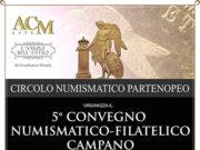 V Convegno Numismatico Filatelico Campano