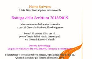'Bottega della Scrittura 2018-2019'