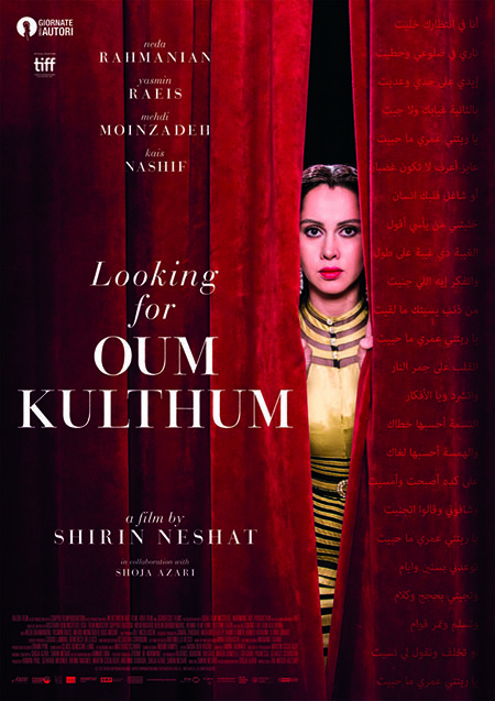 'Looking for Oum Kulthum'
