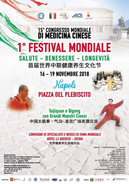 Napoli 1 Festival Mondiale Salute Benessere E Longevita Expartibus