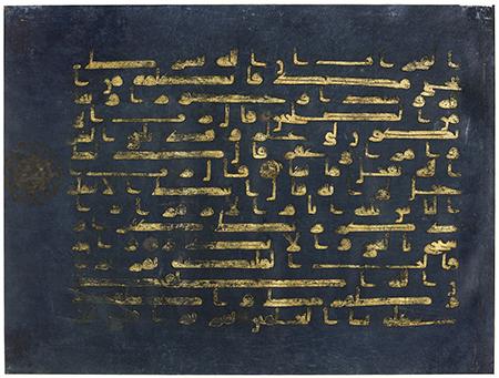 Corano blu