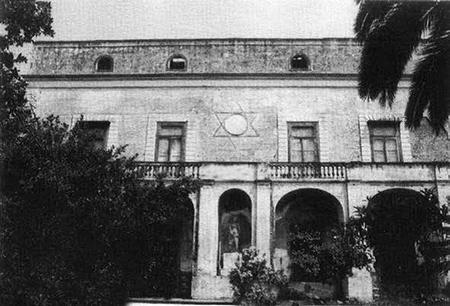 Villa Lebano – Trecase (NA)