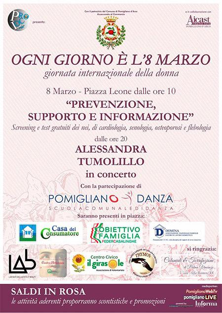 Pomigliano d'Arco (NA)