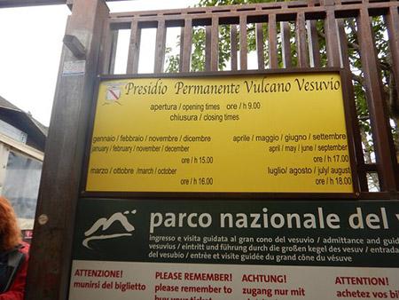 Presidio Permanente Vulcano Vesuvio