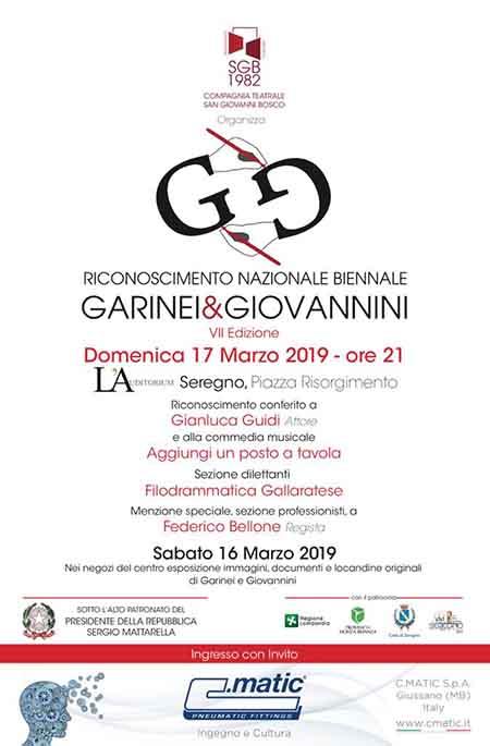 Riconoscimento Nazionale Biennale Garinei & Giovannini VII Edizione