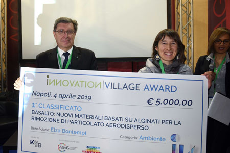 Innovation Village Award