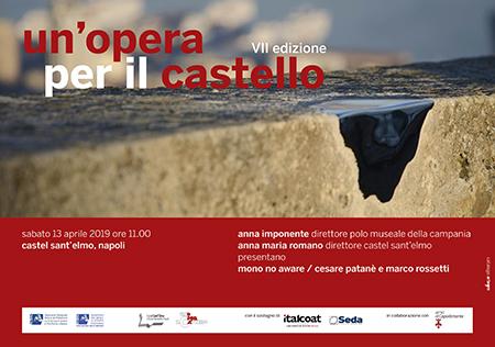 'Un'Opera per il Castello 2019'