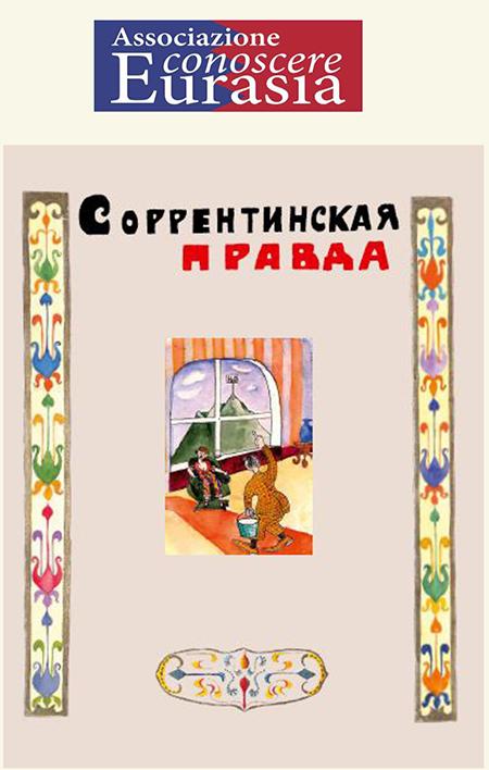 Sorrentinskaya Pravda