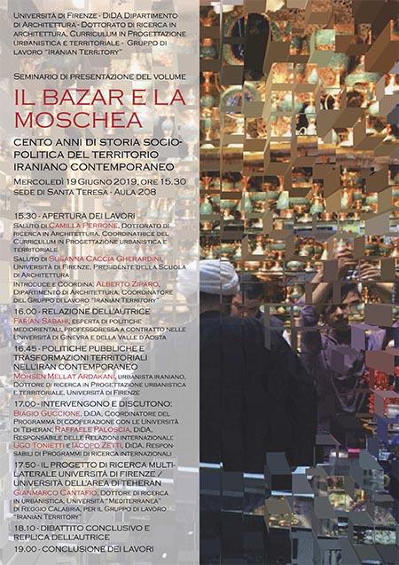 'Il bazar e la moschea'