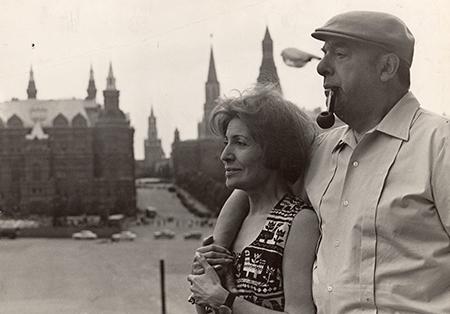 Matilde Urrutia e Pablo Neruda