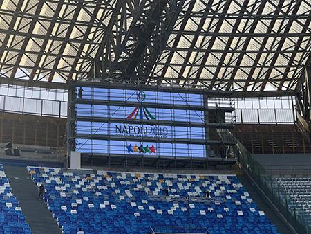 Video Wall Stadio San Paolo