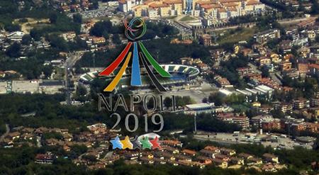 Universiade Avellino