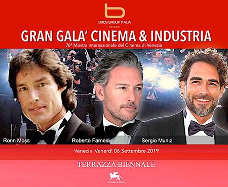 Gran Galà Cinema & Industria