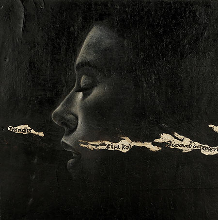 'Son figlia della terra e del cielo stellato' di Max Gasparini
