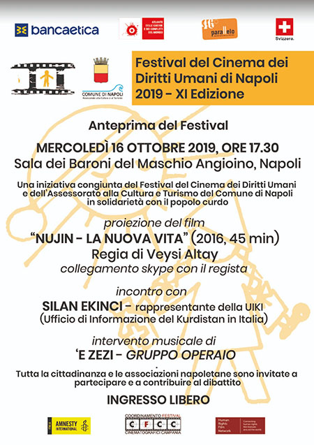 Festival del Cinema dei Diritti Umani di Napoli 2019