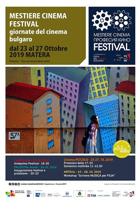 'Mestiere Cinema Festival'