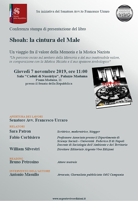 'Shoah - La cintura del Male' al Senato della Repubblica