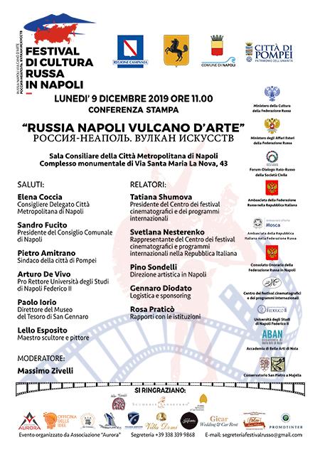 'Festival di Cultura Russa in Napoli'