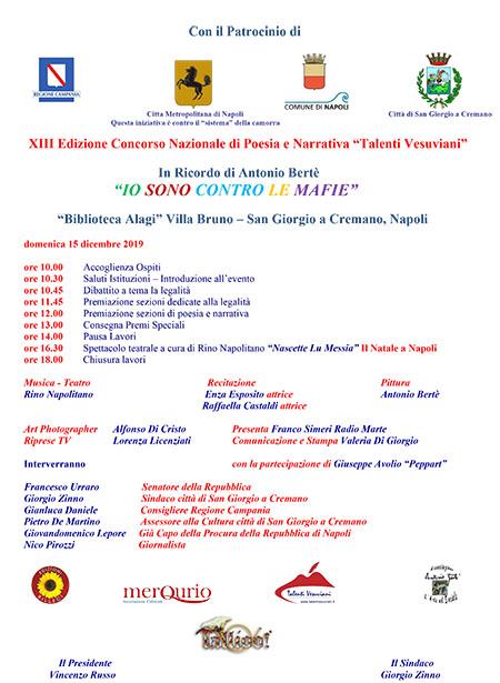 XIII Edizione Concorso Nazionale di Poesia e Narrativa 'Talenti Vesuviani'