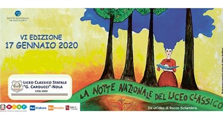 Nola (NA) Notte Nazionale del Liceo Classico 2020