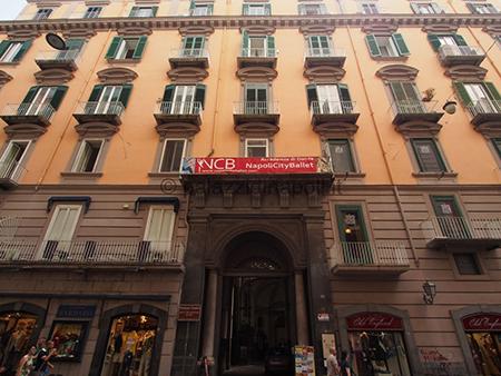 palazzo Cirella Catalano Gonzaga