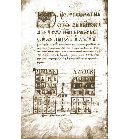 'Traité d'Hippiatrie' di Guillaume de Villiers