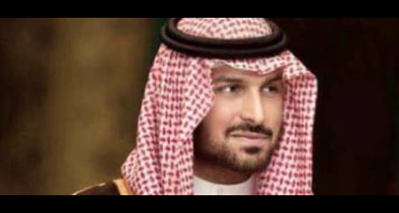 Faisal bin Sattam bin Abudlaziz Al Saud