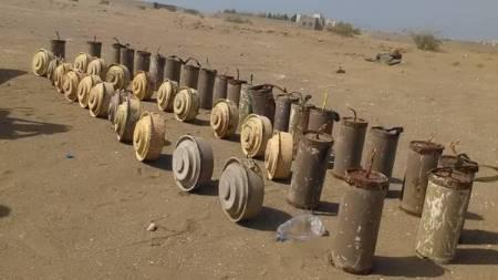 mine Houthi Yemen