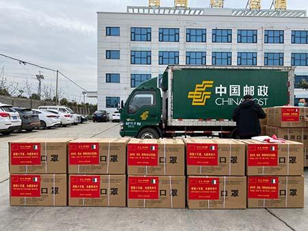 Mascehrine Zhengzhou in Cina