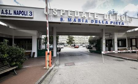 Ospedale di Nola (NA)